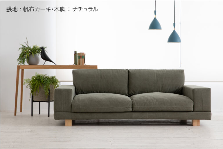 sofa-recto