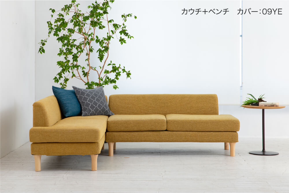 sofa-tetto