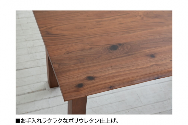 dining-table-forest-wn