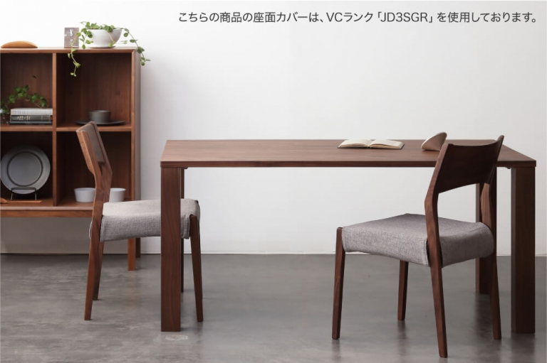 dining-table-dism-chair-202109