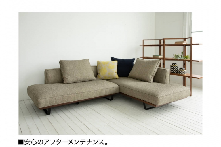 kastor-couch